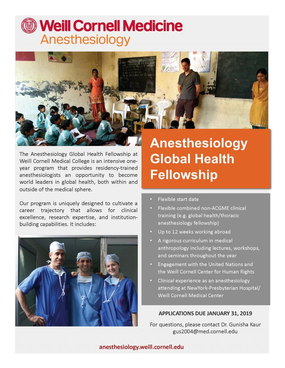 Fellowship Program | Department of Anesthesiology